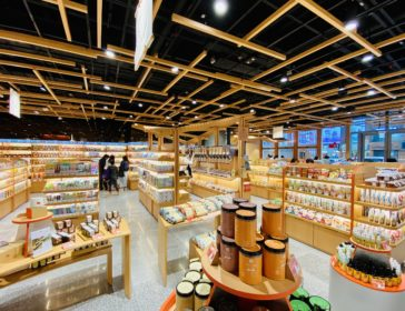 Guu San Huge Lifestyle Japanese Store Opens In TST