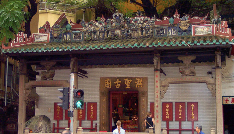 Hung Shing Temple in Wan Chai, A Historical Site